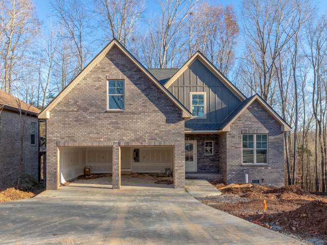 249 Birnam Wood Trce, Clarksville, TN 37043 (MLS #RTC2212132) :: The Adams Group