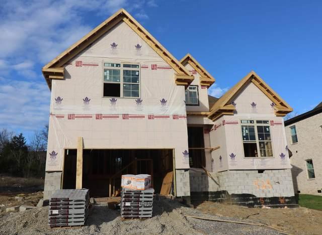 712 Brooke Cove, Mount Juliet, TN 37122 (MLS #RTC2212445) :: HALO Realty