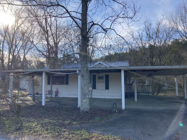 21 Sp Mcclanahan Rd, Watertown, TN 37184 (MLS #RTC2212607) :: Nashville on the Move
