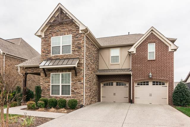 1045 Baxter Ln, Gallatin, TN 37066 (MLS #RTC2212669) :: Real Estate Works