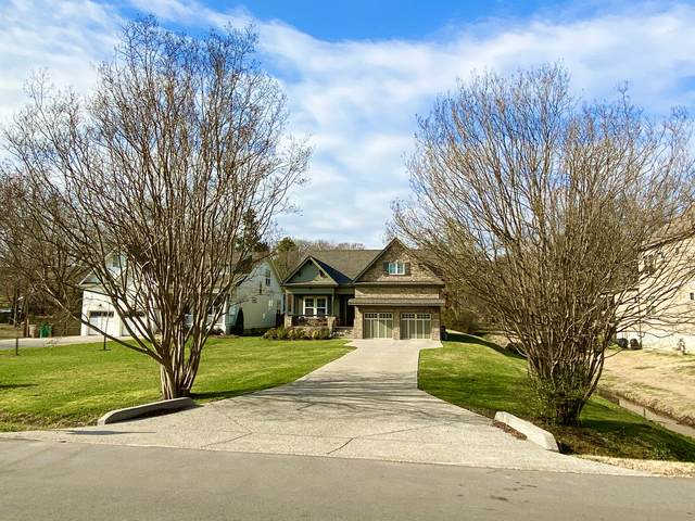 2523 Brittany Dr B, Nashville, TN 37206 (MLS #RTC2213053) :: RE/MAX Homes And Estates