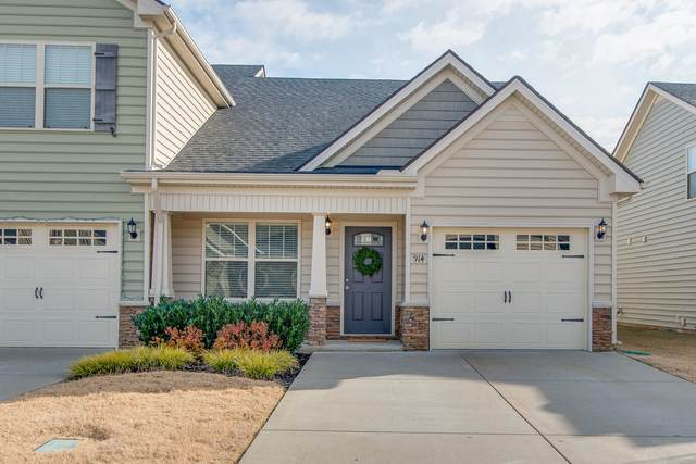 914 Granville Dr, Murfreesboro, TN 37128 (MLS #RTC2214298) :: Nashville on the Move