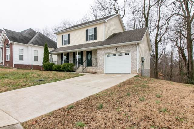 2712 Arthurs Ct, Clarksville, TN 37040 (MLS #RTC2214332) :: RE/MAX Homes And Estates