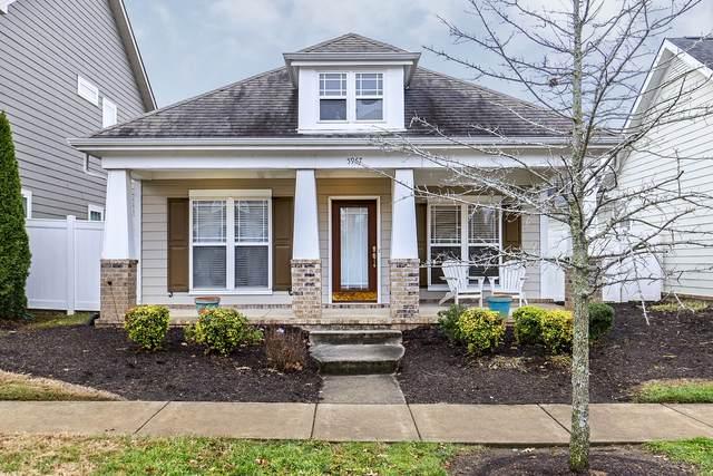 5967 Cottingham Dr, Murfreesboro, TN 37128 (MLS #RTC2214517) :: RE/MAX Homes And Estates