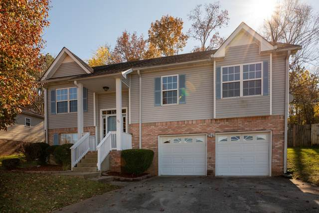 174 Sarah Elizabeth Dr, Clarksville, TN 37042 (MLS #RTC2214642) :: RE/MAX Homes And Estates