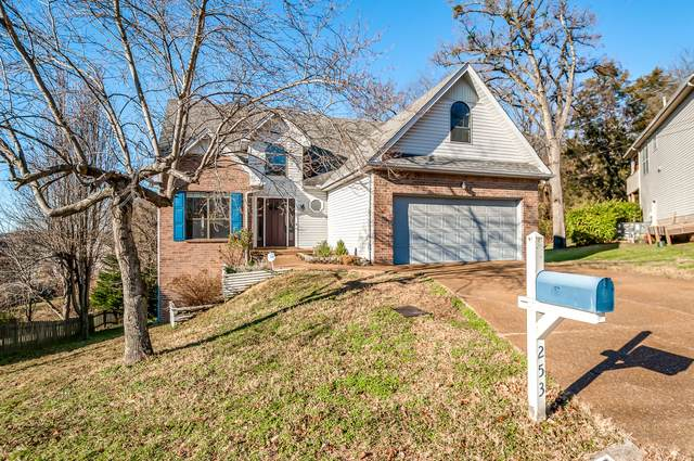 253 Burgandy Hill Rd, Nashville, TN 37211 (MLS #RTC2216469) :: Maples Realty and Auction Co.