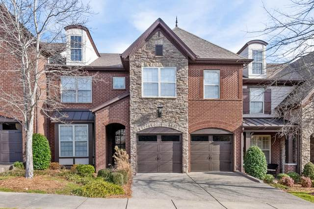 105 Village Cir #105, Lebanon, TN 37087 (MLS #RTC2216864) :: Fridrich & Clark Realty, LLC