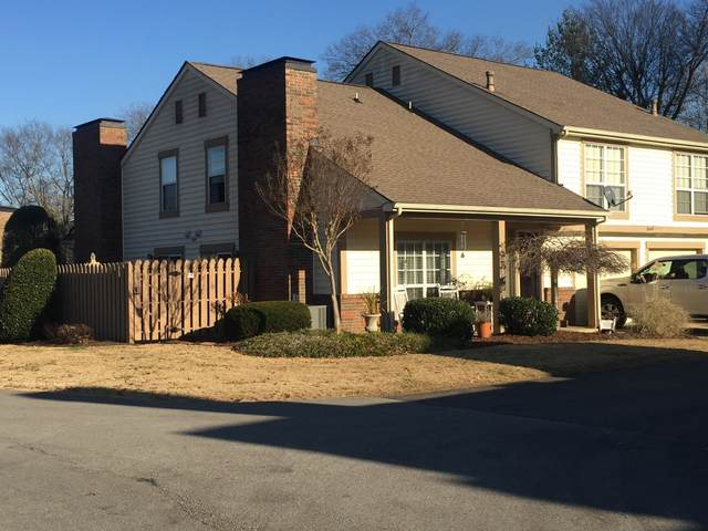5003C Camelot Drive, Columbia, TN 38401 (MLS #RTC2217291) :: Real Estate Works