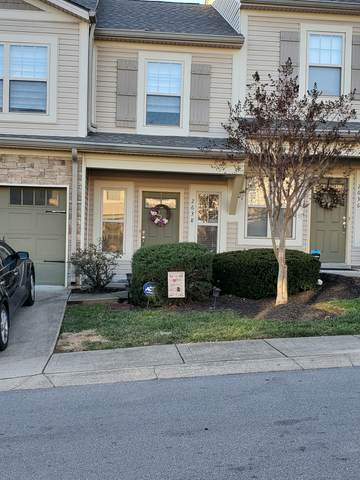 2638 Nashboro Blvd, Nashville, TN 37217 (MLS #RTC2217882) :: Village Real Estate