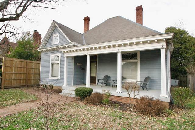 1605 Woodland St, Nashville, TN 37206 (MLS #RTC2218305) :: Armstrong Real Estate