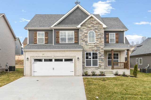 204 Wellington Fields, Clarksville, TN 37043 (MLS #RTC2219266) :: Ashley Claire Real Estate - Benchmark Realty