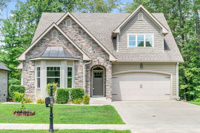 232 Birnam Wood Trce, Clarksville, TN 37043 (MLS #RTC2220385) :: The Adams Group
