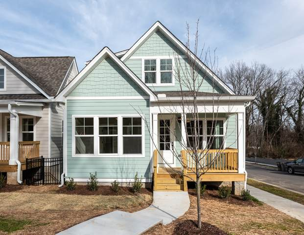 905 Curdwood Blvd, Nashville, TN 37216 (MLS #RTC2220468) :: HALO Realty