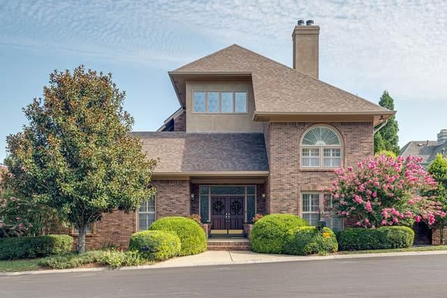 125 Abbottsford, Nashville, TN 37215 (MLS #RTC2220705) :: Berkshire Hathaway HomeServices Woodmont Realty