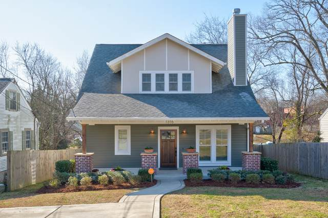 1316 Cardinal Ave, Nashville, TN 37216 (MLS #RTC2221310) :: Nashville on the Move