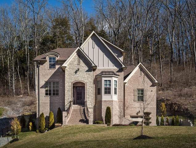 6339 Wildwood Dr, Brentwood, TN 37027 (MLS #RTC2221648) :: EXIT Realty Bob Lamb & Associates