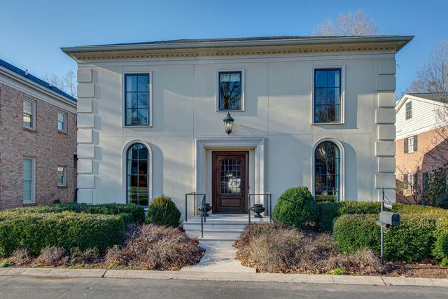 81 Concord Park W, Nashville, TN 37205 (MLS #RTC2222371) :: Hannah Price Team