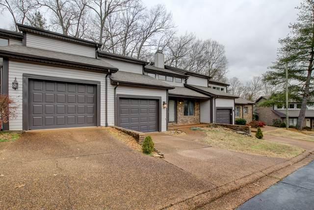 423 Country Club Ct, Clarksville, TN 37043 (MLS #RTC2222596) :: Village Real Estate