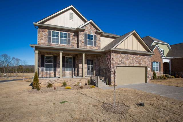 1007 Alta Vista Lane #1, Smyrna, TN 37167 (MLS #RTC2222692) :: EXIT Realty Bob Lamb & Associates