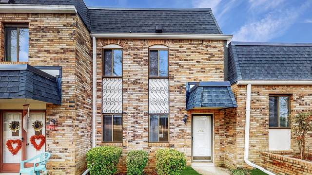 258 Lake Chateau Dr, Hermitage, TN 37076 (MLS #RTC2222806) :: Village Real Estate