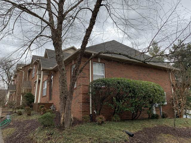 100 Riverstone Dr, Nashville, TN 37214 (MLS #RTC2223151) :: Village Real Estate