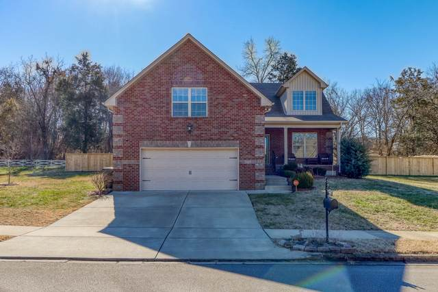 225 Far Away Hills Dr, Gallatin, TN 37066 (MLS #RTC2223338) :: Your Perfect Property Team powered by Clarksville.com Realty