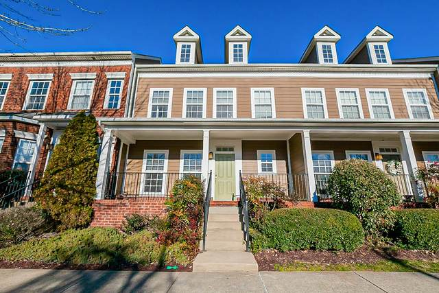 8670 Gauphin Pl, Nashville, TN 37211 (MLS #RTC2223400) :: Armstrong Real Estate