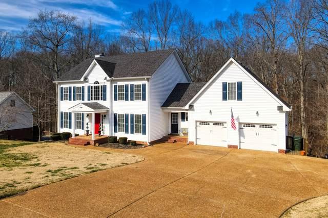 205 Glenwood Dr, Goodlettsville, TN 37072 (MLS #RTC2223488) :: Nashville on the Move