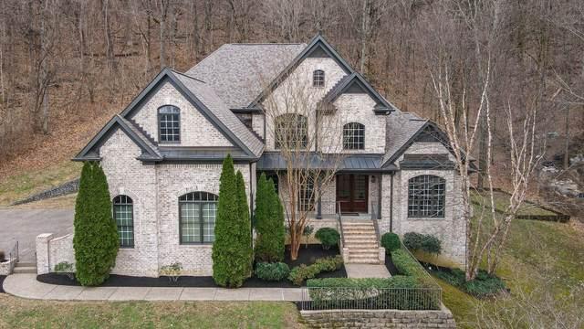 945 Travelers Ct, Nashville, TN 37220 (MLS #RTC2225705) :: John Jones Real Estate LLC
