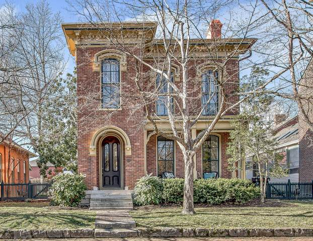 1215 5th Ave N N, Nashville, TN 37208 (MLS #RTC2225909) :: The Helton Real Estate Group