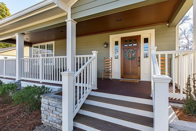 311 Antioch Pike, Nashville, TN 37211 (MLS #RTC2226185) :: John Jones Real Estate LLC