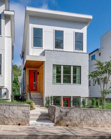756 Alloway St, Nashville, TN 37203 (MLS #RTC2226538) :: Village Real Estate