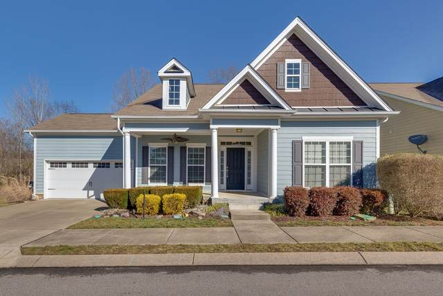 2454 Duxbury Dr, Columbia, TN 38401 (MLS #RTC2227519) :: The Adams Group