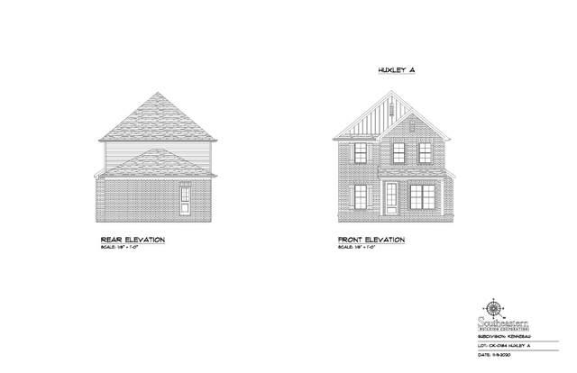1030 Paddock Park Cir Lot 184, Gallatin, TN 37066 (MLS #RTC2227881) :: Trevor W. Mitchell Real Estate