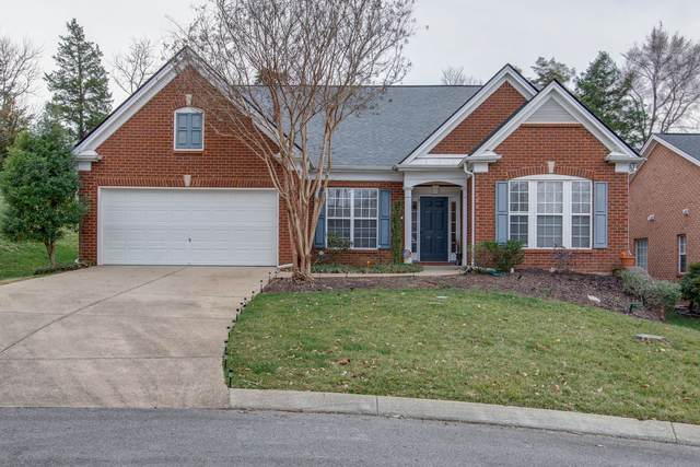 1533 Gesshe Ct, Brentwood, TN 37027 (MLS #RTC2228151) :: Nashville on the Move