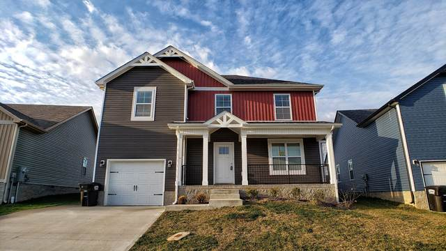 1349 Abby Lou Dr, Clarksville, TN 37040 (MLS #RTC2229491) :: Ashley Claire Real Estate - Benchmark Realty