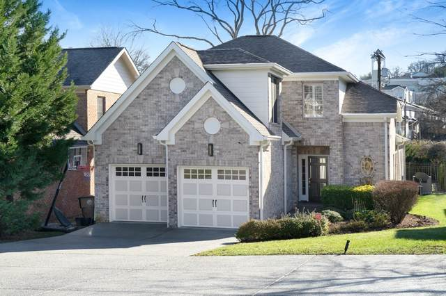 2241B Castleman Dr, Nashville, TN 37215 (MLS #RTC2229878) :: Berkshire Hathaway HomeServices Woodmont Realty