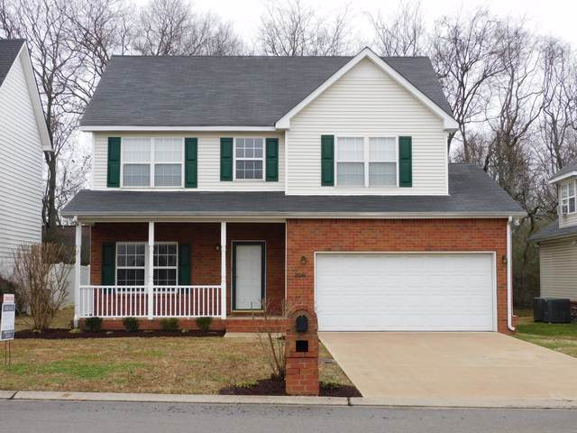 2041 Aberdeen Cir, Murfreesboro, TN 37130 (MLS #RTC2230254) :: John Jones Real Estate LLC