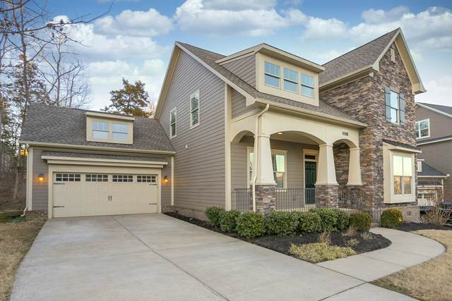 5993 Fishing Creek Rd, Nolensville, TN 37135 (MLS #RTC2230865) :: The Helton Real Estate Group