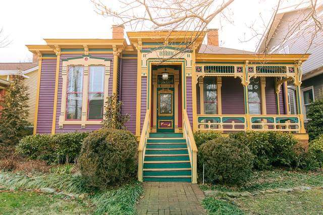 519 Fatherland St, Nashville, TN 37206 (MLS #RTC2231011) :: Village Real Estate