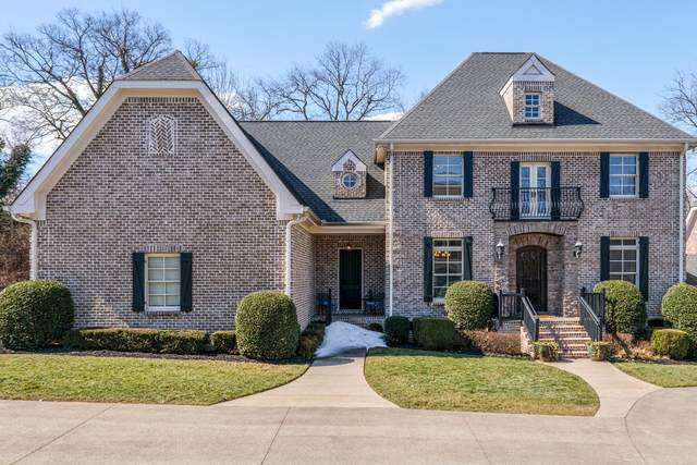 2008 Galbraith Dr A, Nashville, TN 37215 (MLS #RTC2231222) :: Armstrong Real Estate