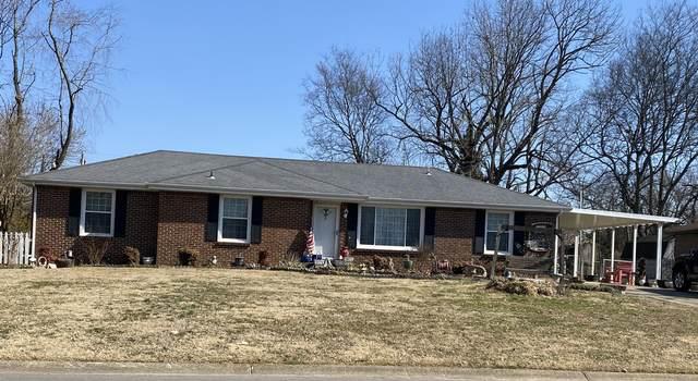 146 Dave Dr, Clarksville, TN 37042 (MLS #RTC2231243) :: Village Real Estate
