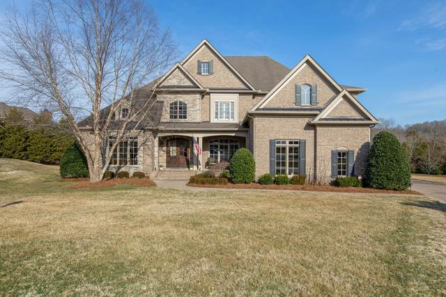 1606 Kendale Ct, Brentwood, TN 37027 (MLS #RTC2231264) :: The Helton Real Estate Group