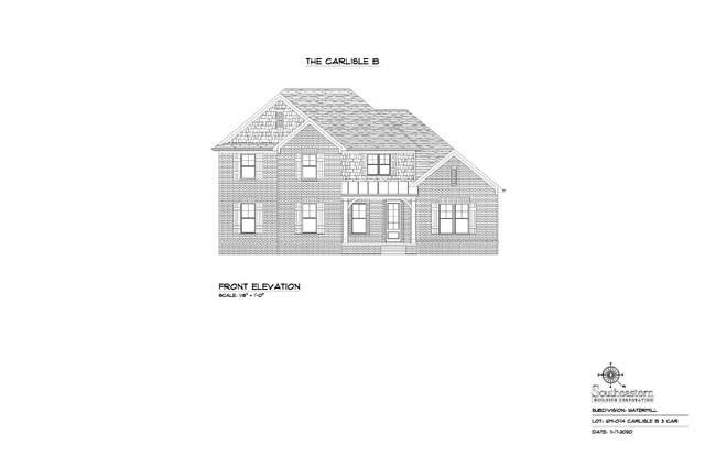 131 Watermill Ln Lot 114, Lebanon, TN 37087 (MLS #RTC2231340) :: RE/MAX Homes And Estates