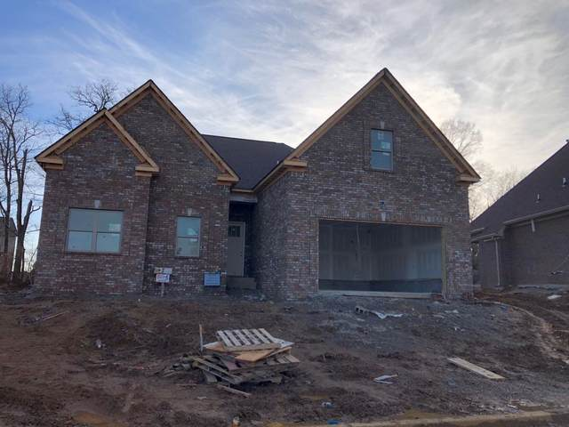 7133 Silverwood Trl, Hermitage, TN 37076 (MLS #RTC2231550) :: Village Real Estate