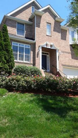 445 Cumberland Pl, Nashville, TN 37215 (MLS #RTC2231553) :: The Helton Real Estate Group