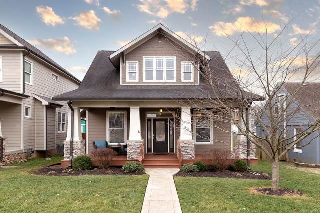 5301 Illinois Ave, Nashville, TN 37209 (MLS #RTC2231716) :: The Miles Team | Compass Tennesee, LLC