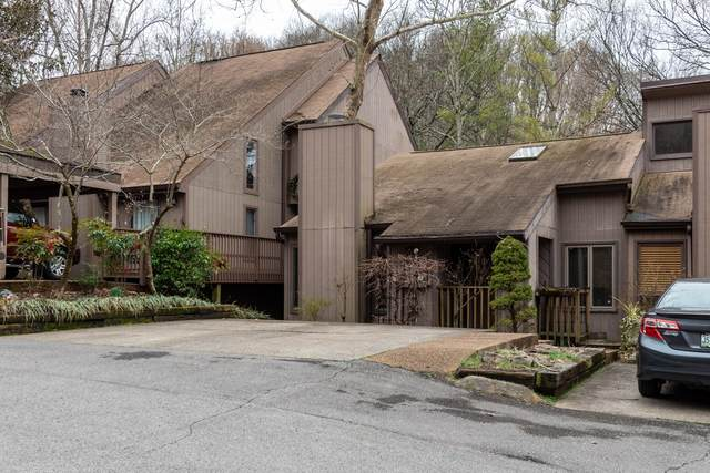 314 Chimney Hill, Nashville, TN 37221 (MLS #RTC2232504) :: Team Wilson Real Estate Partners