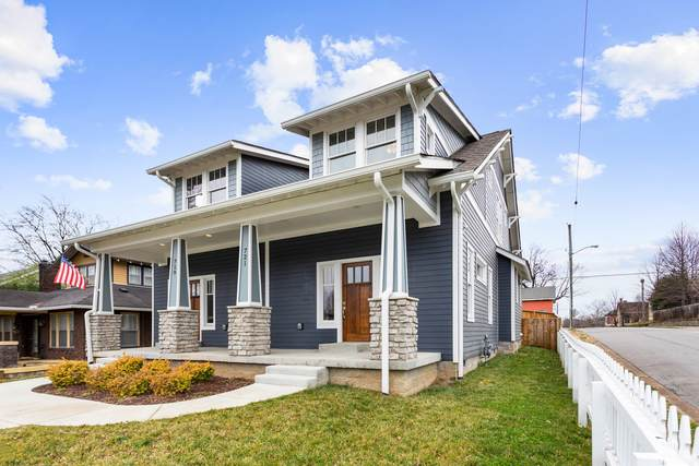721 Shelby Ave, Nashville, TN 37206 (MLS #RTC2232781) :: Ashley Claire Real Estate - Benchmark Realty