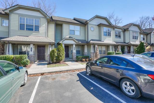 105 4th Ave #203, Murfreesboro, TN 37130 (MLS #RTC2233087) :: DeSelms Real Estate